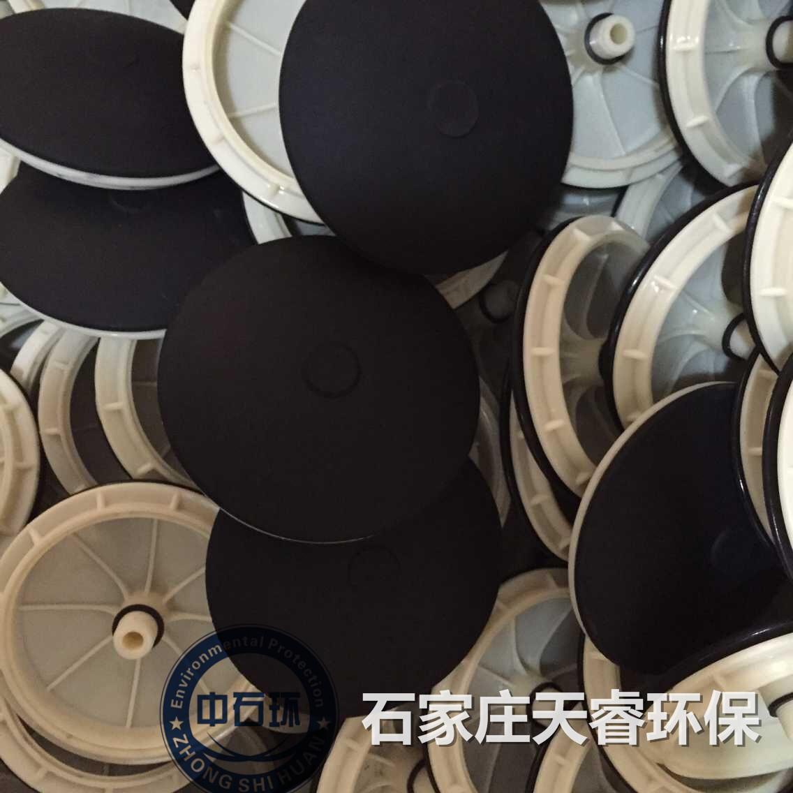 济南球冠型曝气器装置