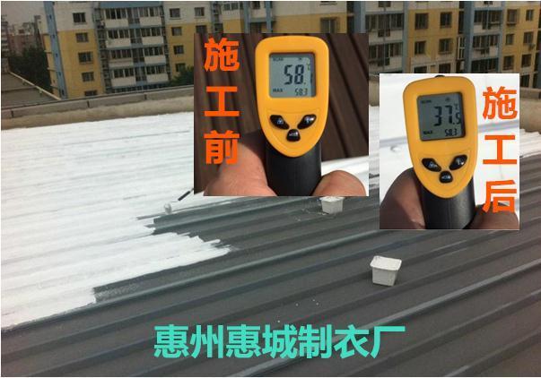 梅州供应铁皮房隔热