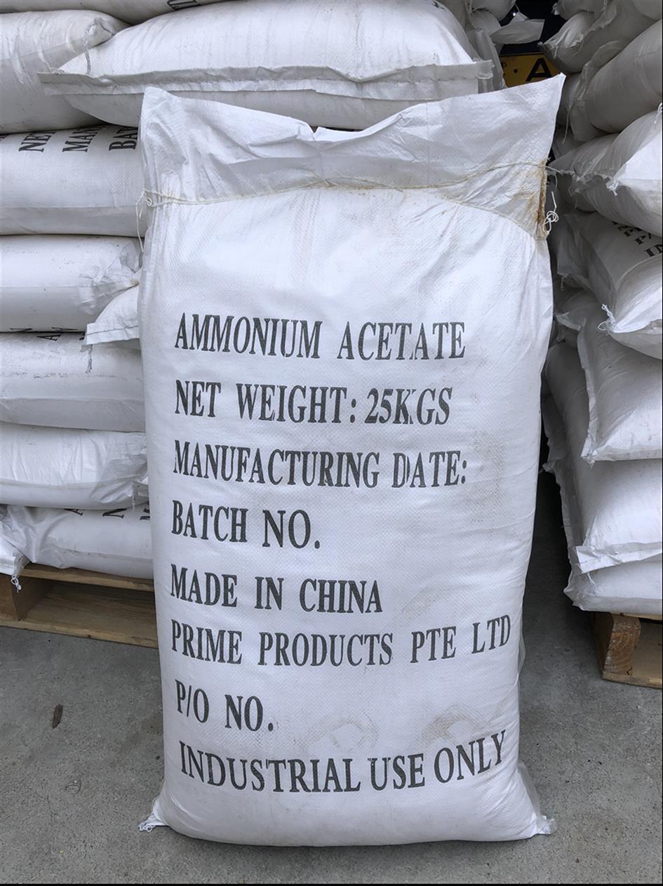 揭阳优质醋酸铵