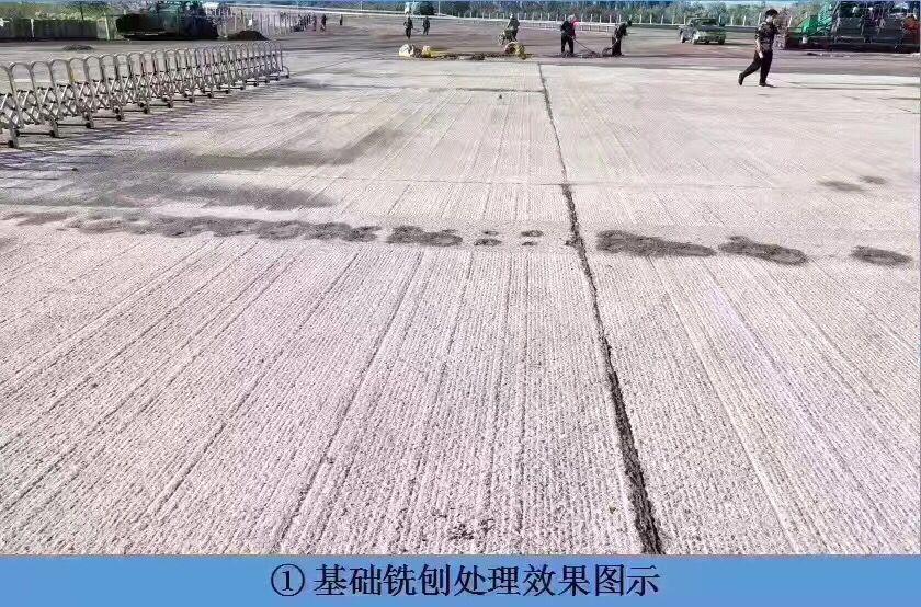 亳州混凝土路面快速薄层修补料厂家直销