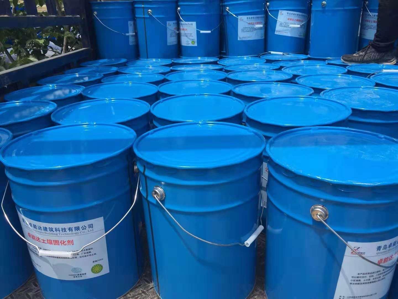 桂林土壤固化剂厂家直销