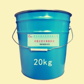 桂林有机硅防水剂厂家
