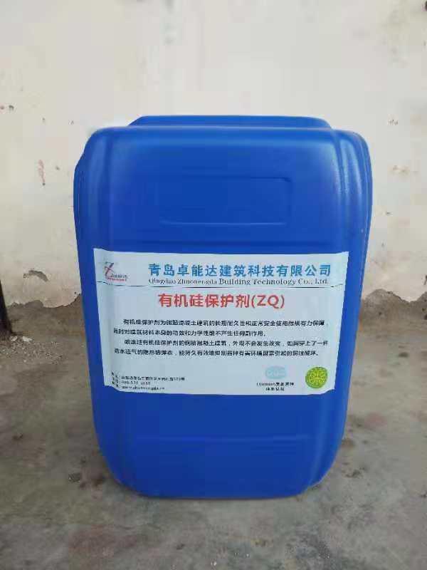 庆阳有机硅防水剂厂家
