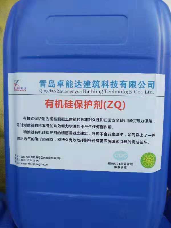 嘉兴有机硅防水剂批发