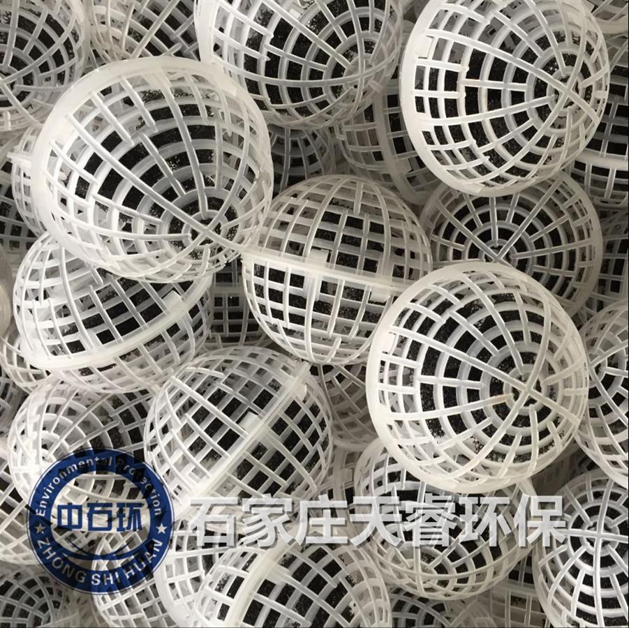 汕头悬浮球填料用途