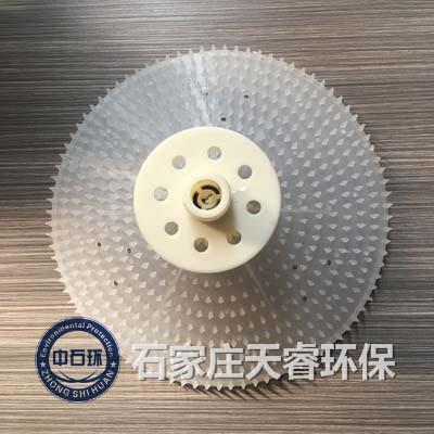忻州旋混曝气器厂商