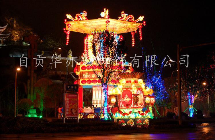 九江小型自贡灯会厂