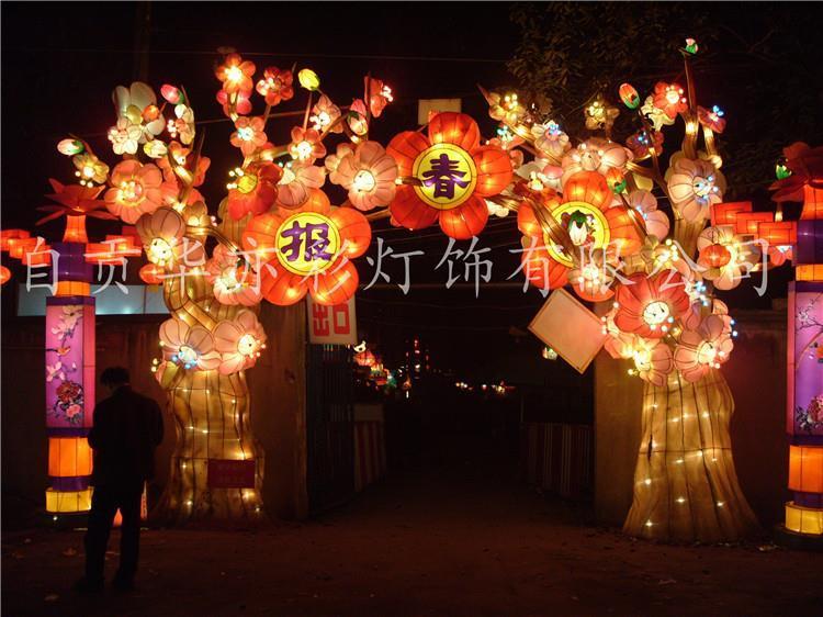 南宁自动自贡灯会厂