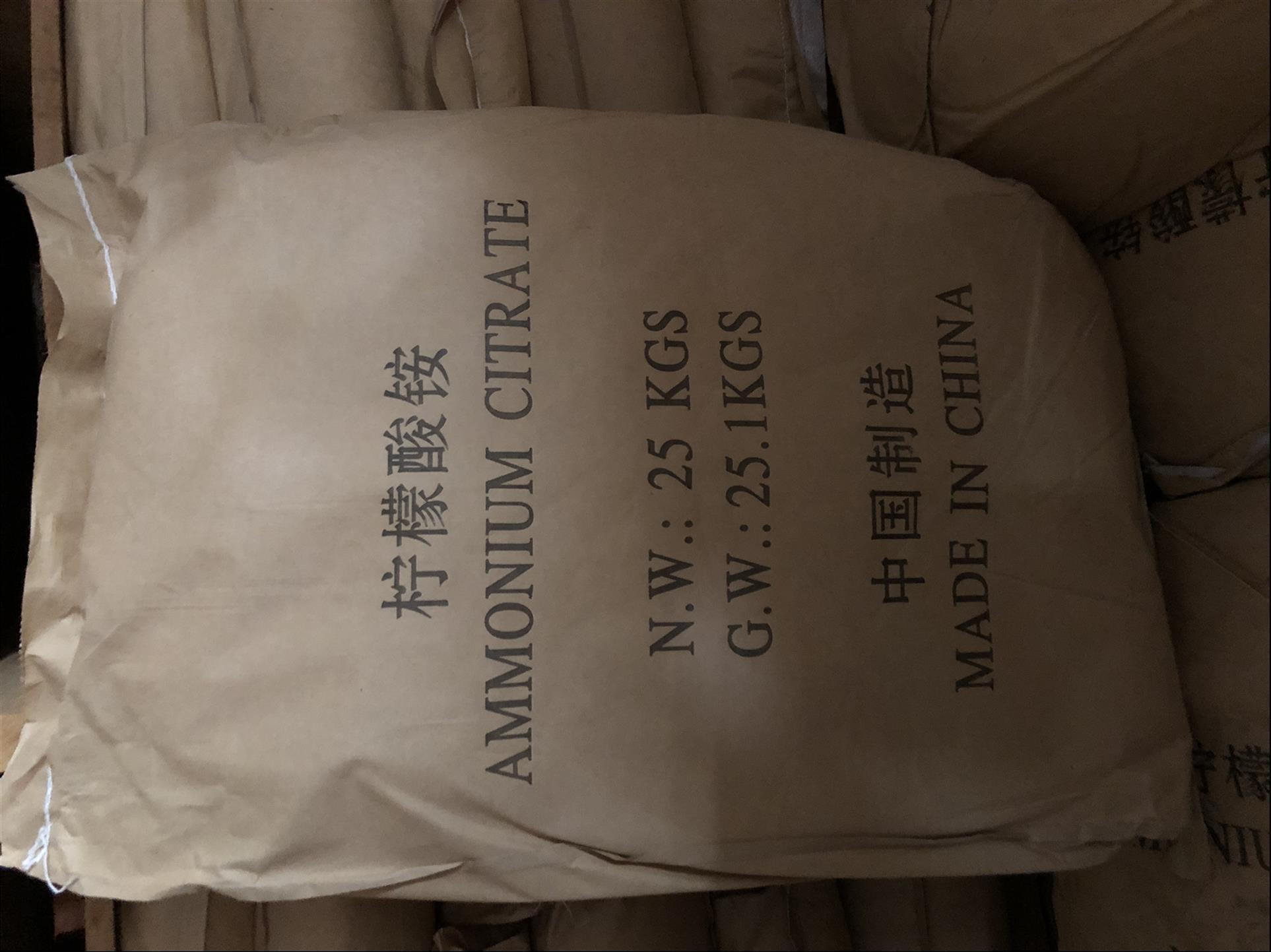 贵阳专业柠檬酸铵