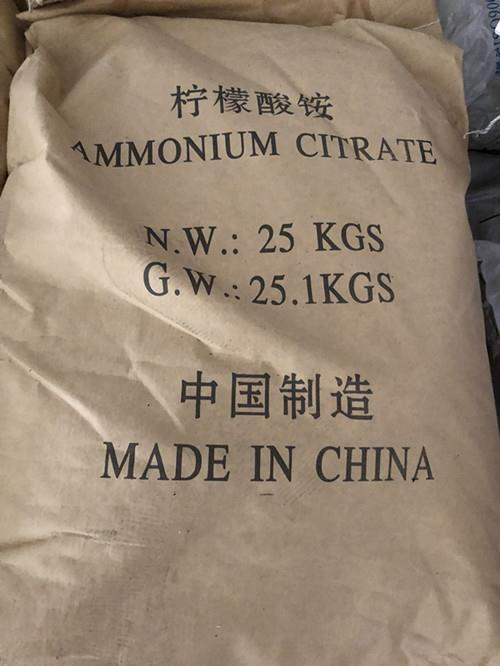 漳州柠檬酸铵