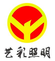 河北藝彩照明工程有限公司