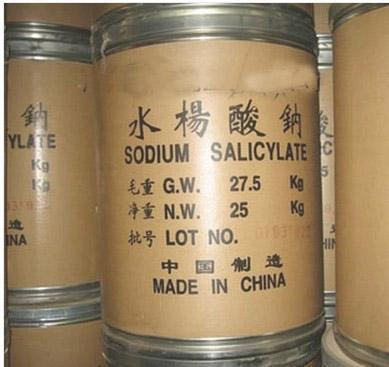 襄阳水杨酸钠厂