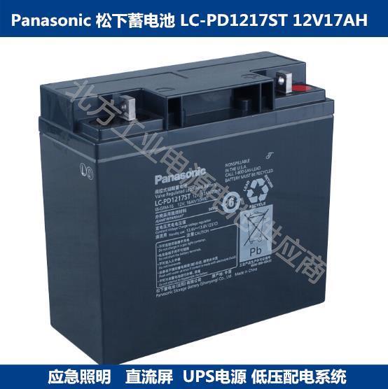荆州松下蓄电池12V65AH