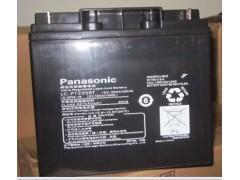 优质松下蓄电池备用电源