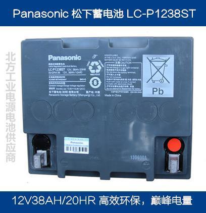 特价松下蓄电池备用电源