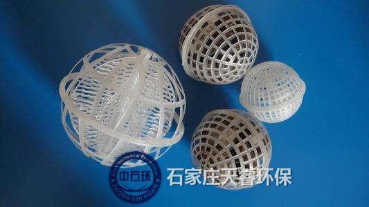 合肥多孔悬浮球填料厂家