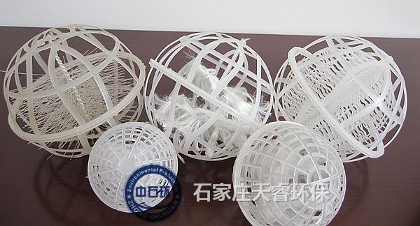 天门球型悬浮球填料厂商批发