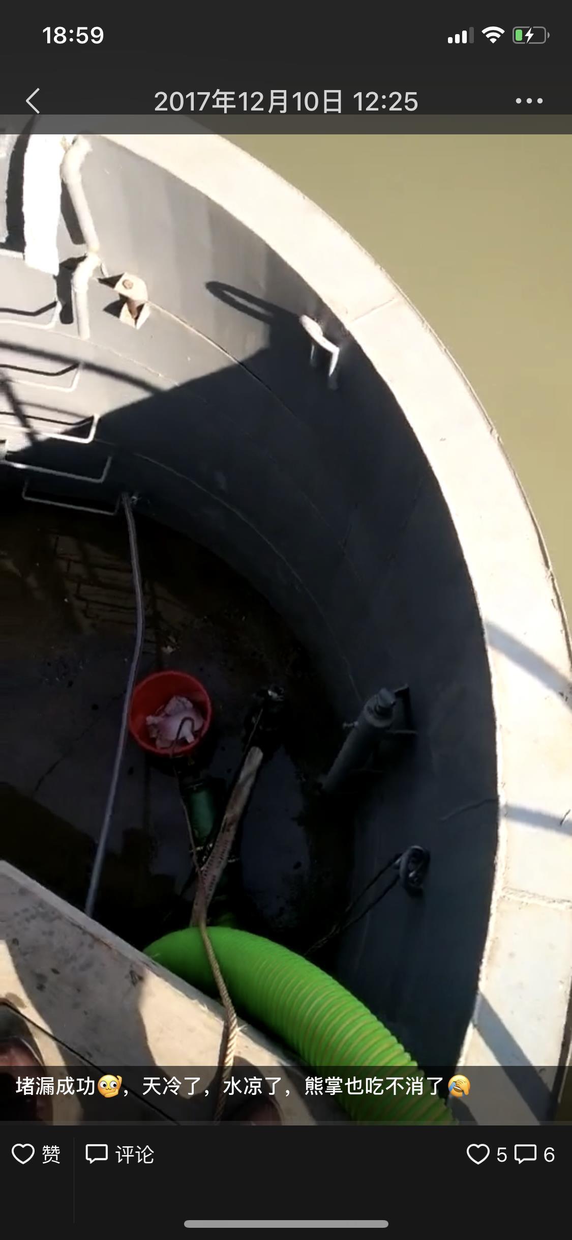 蚌埠污水管道封堵公司