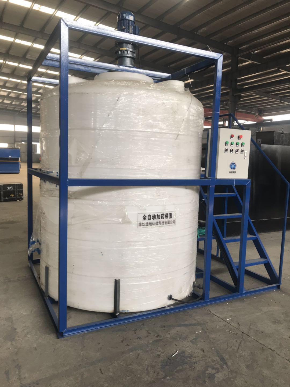 連云港除磷劑加藥裝置 全自動加藥裝置