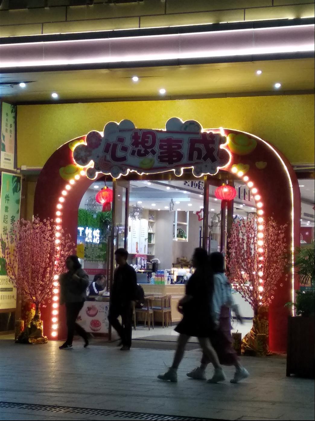 香港专业商业美陈展示公司