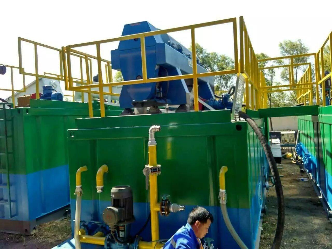 金华油基泥浆处理设备厂家直销
