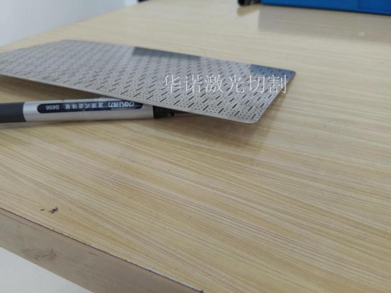 機械精密加工切割打孔不銹鋼噴嘴切割打孔
