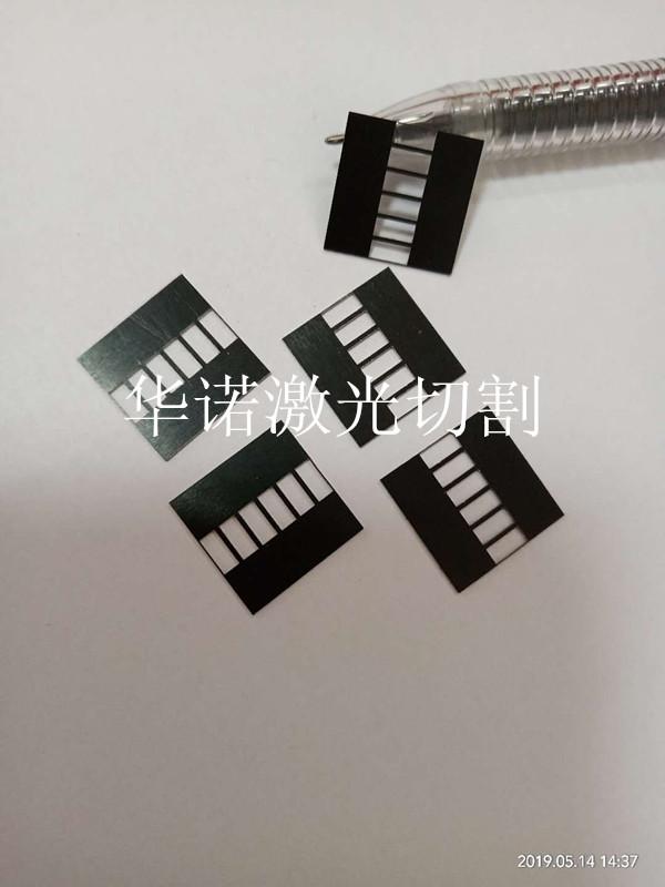 機械精密加工零件加工激光切割打孔