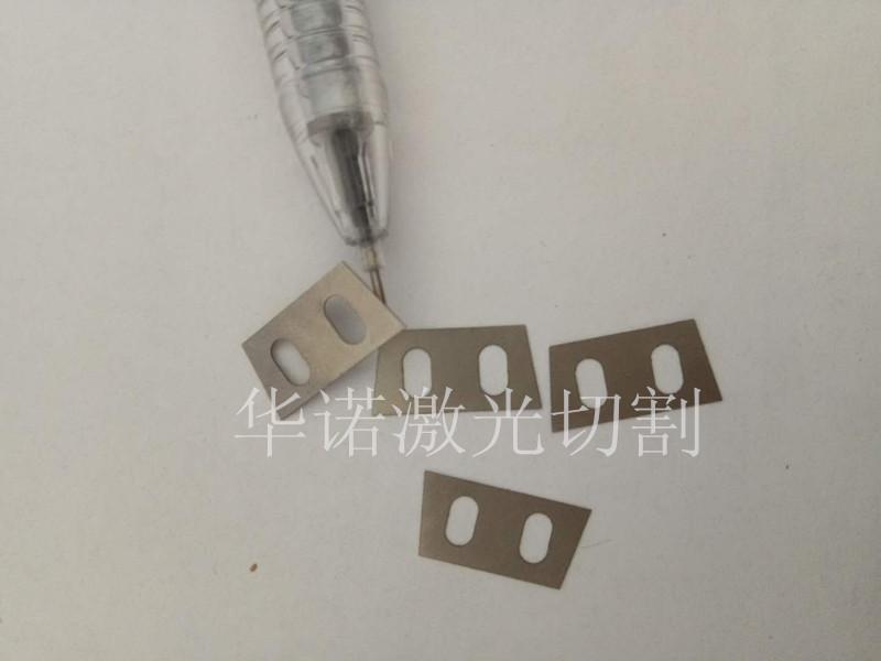 零件激光切割打孔加工機械精密零件加工
