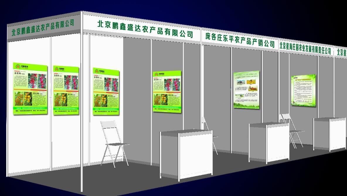 深圳设计标摊升级改造专业公司
