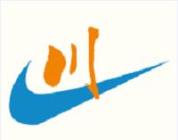 長沙市立川水電控制設備有限公司