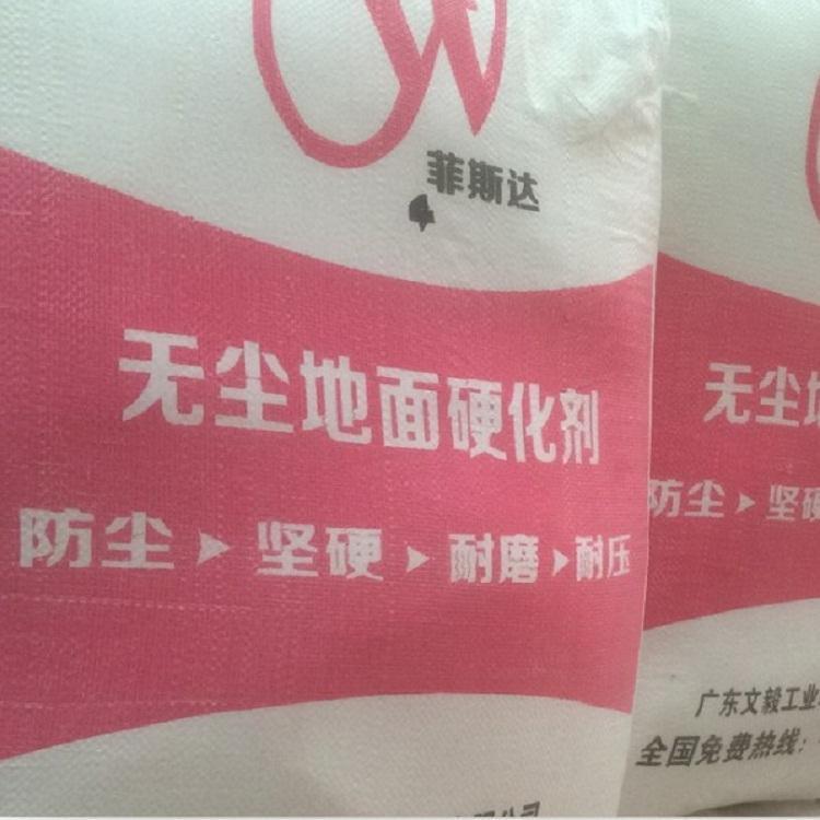 河池凤山县供应菲斯达混凝土密封固化剂