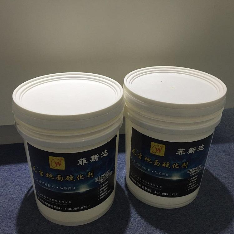 梅州市五华县菲斯达混凝土密封固化剂