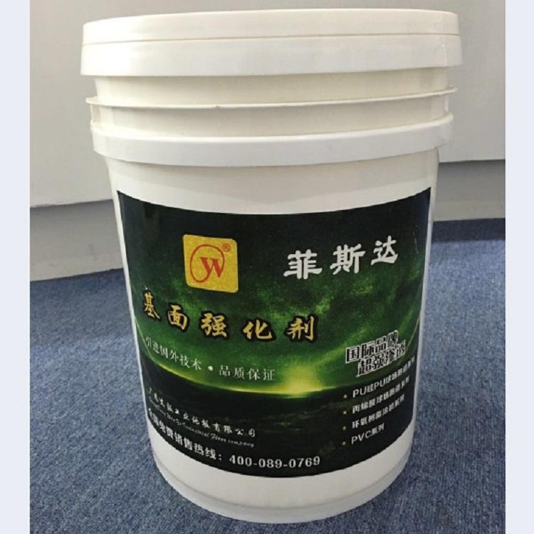 桂林市临桂县菲斯达混凝土密封固化剂