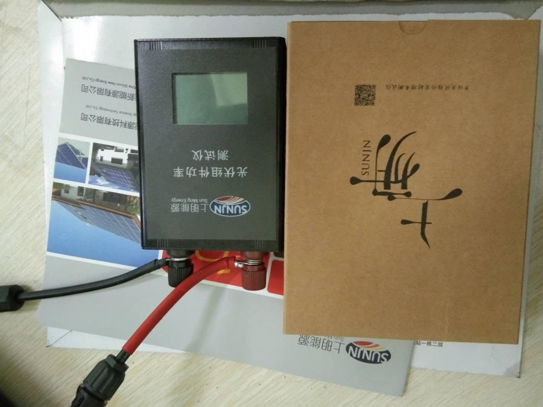 光伏电池功率测试仪厂家