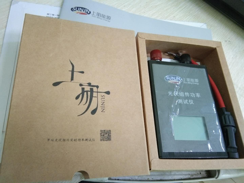 光伏电池板功率测试仪