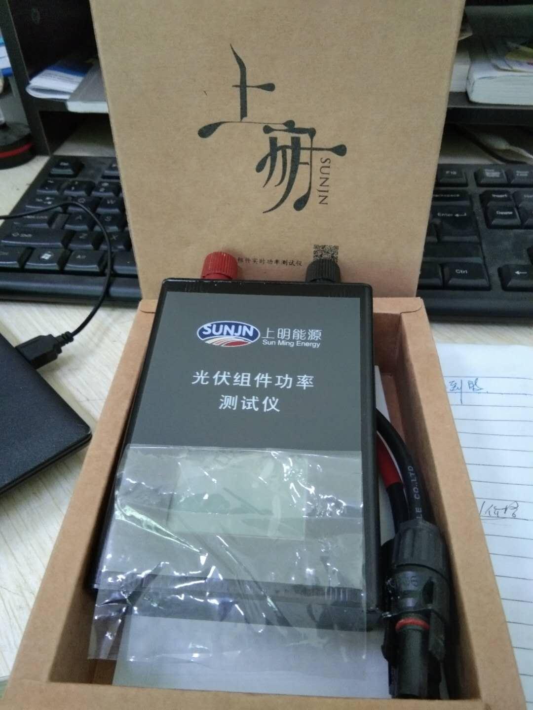 便携式组件功率测试仪