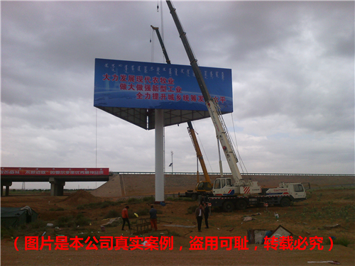 辰溪县单立柱制作公司__生产厂家