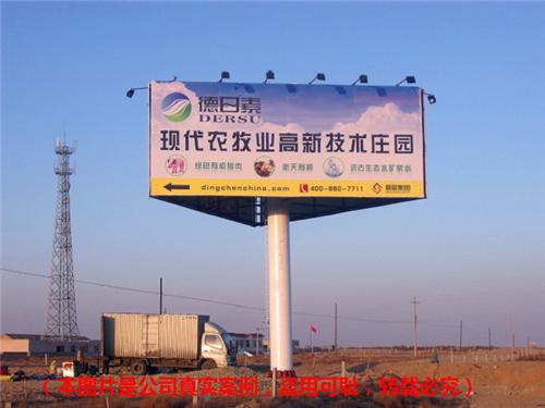 临澧县单立柱高炮生产厂家__免费设计选址