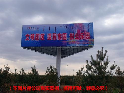 永兴县单立柱高炮公司厂家
