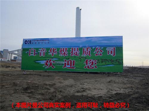 衡南县单立柱高炮生产厂家__免费设计选址