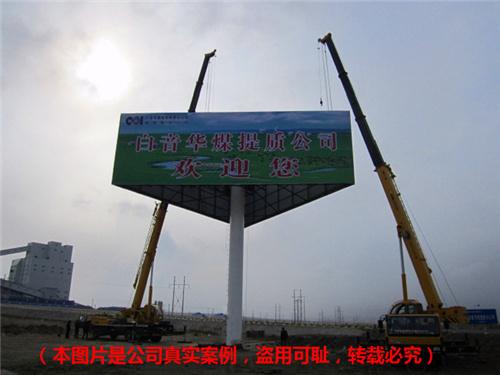 衡东县单立柱制作公司__生产厂家