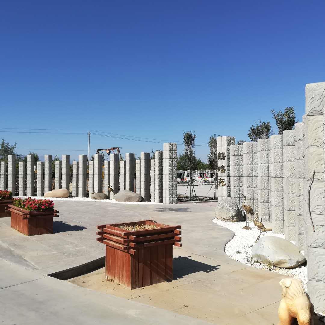 供应福寿园公墓