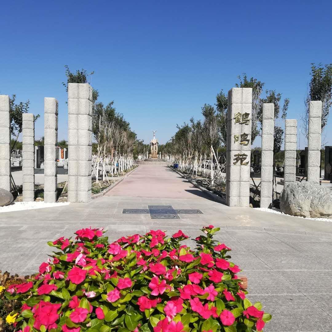 新疆福寿园公墓出售