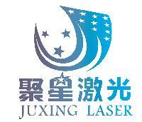 東莞市聚星激光設備有限公司