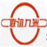 肥城聯誼工程塑料有限公司