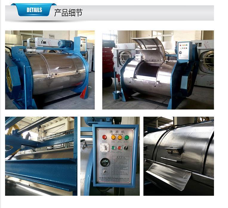 宁波知名水洗机