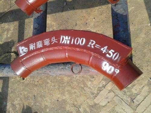 淮安耐磨弯头厂