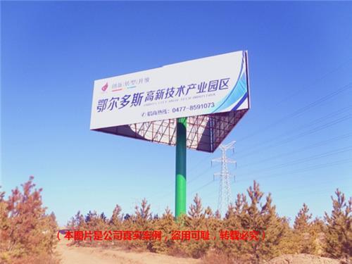 忻州擎天柱制作厂家案例