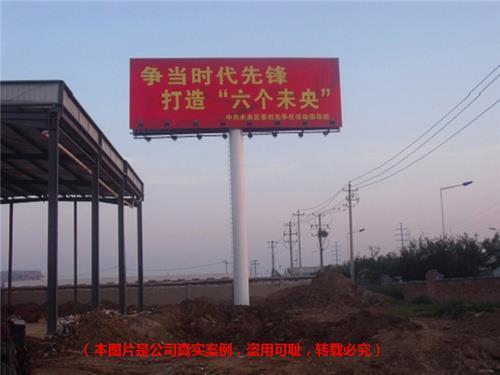 天津单立柱制作公司