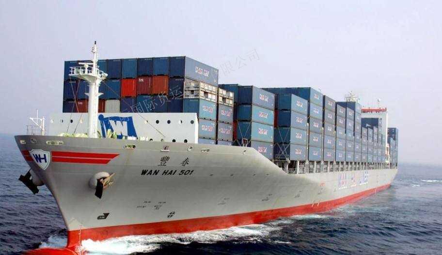 杭州海运到澳洲物流公司